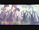 【 MMDあんスタ 】 金曜日のおはよう 【 仙石忍誕生祭2019 】