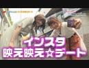 【ダイジェスト】佳村はるかのマニアックデート#29 出演:佳村はるか・牧野由依