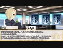 第86位:【卓m@s/ゆっくりTRPG】邪眼の姫の物語/第百玖拾陸話【SW2.5】