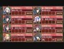 [城プロ:RE]華燭の典と偽りの花嫁 -絶弐- (難) ★5改下 Lv59-64 全蔵 撤退再配置無し