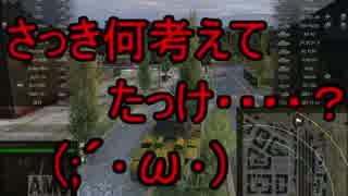 【WoT】ゆっくりテキトー戦車道 KV-3編 第222回「動画アップロード中にゾロ目回だと気が付いた」