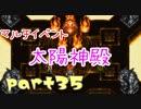 【クロノトリガー steam版】ルッカ好きがまったり実況プレイ #35【名作レトロゲーム実況】