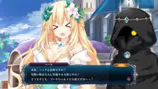 【四女神オンライン】ローアングルでアレが見えるゲームw その8