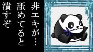 """【PSO2】悪質プレイヤーMaS4...*が一般プレイヤーに""""失礼すぎる態度""""で大炎上"""