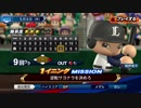 #33(05/09 第33戦)敗北した試合をひっくり返せ!LIVEシナリオ2019年版
