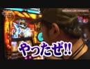 HEAVENS DOOR 第251話(4/4)