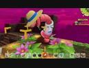 【DQB2】ここに卵の島をつくろう 【Part24】