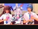 【MMD対魔忍】小太郎とクリアとユキカゼでおちゃめ機能【モデル配布】【1080p】