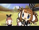 【マリオカート8DX編5】美少女に転生したので実況プレイします