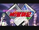 【MTG】ゆかりさんのゆかいなMO冒険記 PART8【モダン】