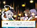 短くも濃ゆい夏の夜3【東方日常小劇】
