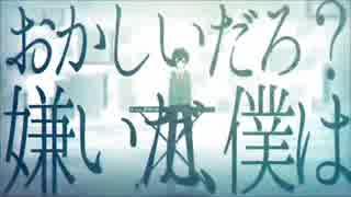 【ZOLA PROJECT KYO】メインキャラクター【カバー】