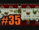 第96位:(35)はじめてのFFⅥ実況  ーごはんが立派そうー