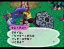第2位:◆どうぶつの森e+ 実況プレイ◆part141