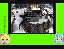 #14-1 ウェザーゲーム劇場『いただきストリートSpecial』
