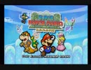 【Wii】SUPER PAPER MARIO (スーパーペーパーマリオ) ~ OP オープニング 【K14S36】