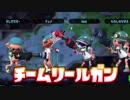 【日本人の反応コラボ】おりほー目指してフェス実況!Part6【チュン視点】