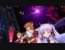 【COM3D2】ノゾミ・リノ・キョウカが踊ってくれました【プリンセスコネクト!Re:Dive】