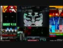 【beatmania IIDX26 Rootage】CODE:Ø(SPA)