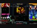 【beatmania IIDX26 Rootage】Geirskögul(SPA)