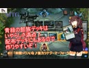 #11 MTG:アリーナから始める決闘生活「仲間っていいな♪協力シナジーマーフォークデッキ!」【東北きりたん実況】