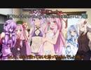 【ダークソウルR実況】捨てられた葵ちゃん、アノールロンドを往く【ボイロ実況9】