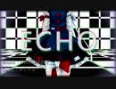 『mmdダンス』映姫様と小町とヘカーティアで『ECHO』