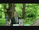 会員動画【水間条項国益最前線】第134回第2部【リメンバーからの米国の戦争はマッチポンプ】他