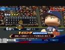 #34(05/10 第34戦)敗北した試合をひっくり返せ!LIVEシナリオ2019年版