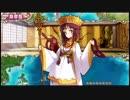 【ゆっくり実況】英雄*戦姫 Part.110