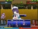 【実況】プレイスキルの下手な自分が東方ちぇむぶれむ星蓮船版を実況プレイpart6