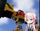 【超操縦メカMG】天っ才人形使いゆかりさん 第二十一話【VOICEROID実況プレイ】