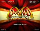 potatomaniaIIDX14th DONALD - DONALD RUSHに洗脳された