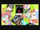 【ポケモンUSM】6月ミラクル交換会宣伝動画!6月23日 感謝!!