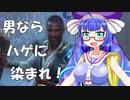 【MTGA】音街ウナのMTGフォーラム 時曲げテフェリーとニアンビ
