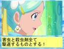 フィーリア王女とふたりはプリキュアSplash☆Star~839
