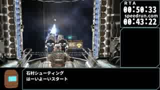 【RTA世界記録】Dead Space 最高難易度any% 2:42:07【ゆっくり解説】Chapter4