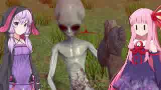 琴葉茜の闇ゲー#71 「ゾンビ宇宙人サバイバルゲーム」