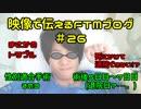 性同一性障害FTMブログ#26~性別適合手術その3~