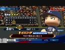 #35(05/11 第35戦)敗北した試合をひっくり返せ!LIVEシナリオ2019年版
