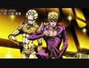 ジョジョの奇妙な冒険 5部(アニメ)の声優陣が豪華すぎる件 前編