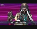 【FGO高画質版 味方版】アスクレピオス 宝具『倣薬・不要なる冥府の悲歎』【Fate/Grand Order】