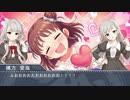 【NovelsM@ster】久川姉妹と151cmの妄想眠り姫 Part2