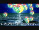Google翻訳が「海の幽霊」を再翻訳して歌ったようです