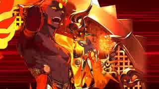 【FGO 再臨済】アシュヴァッターマン 宝具+EXモーション スキル使用まとめ『転輪よ、憤炎を巻き起こせ』【Fate/Grand Order】