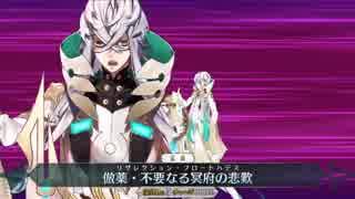 【FGO 再臨済】アスクレピオス 宝具+EXモーション スキル使用まとめ『倣薬・不要なる冥府の悲歎』【Fate/Grand Order】