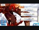 【FGO追加ボイス集】アシュヴァッターマンからカルナへの二部4章 追加ボイス【Fate/Grand Order】