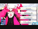 【FGO追加ボイス集】カルナからアシュヴァッターマンの二部4章 追加ボイス【Fate/Grand Order】
