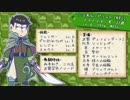 【卓ゲ松さんSW2.0】リルドラ数字松のとある冒険 2-4【NPC速度】