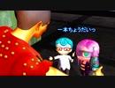 【MMD】ちいさいのといっしょ(寸劇)その7【ジョジョ】